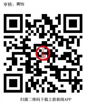 徐江会见顺丰科技有限公司总监刘森