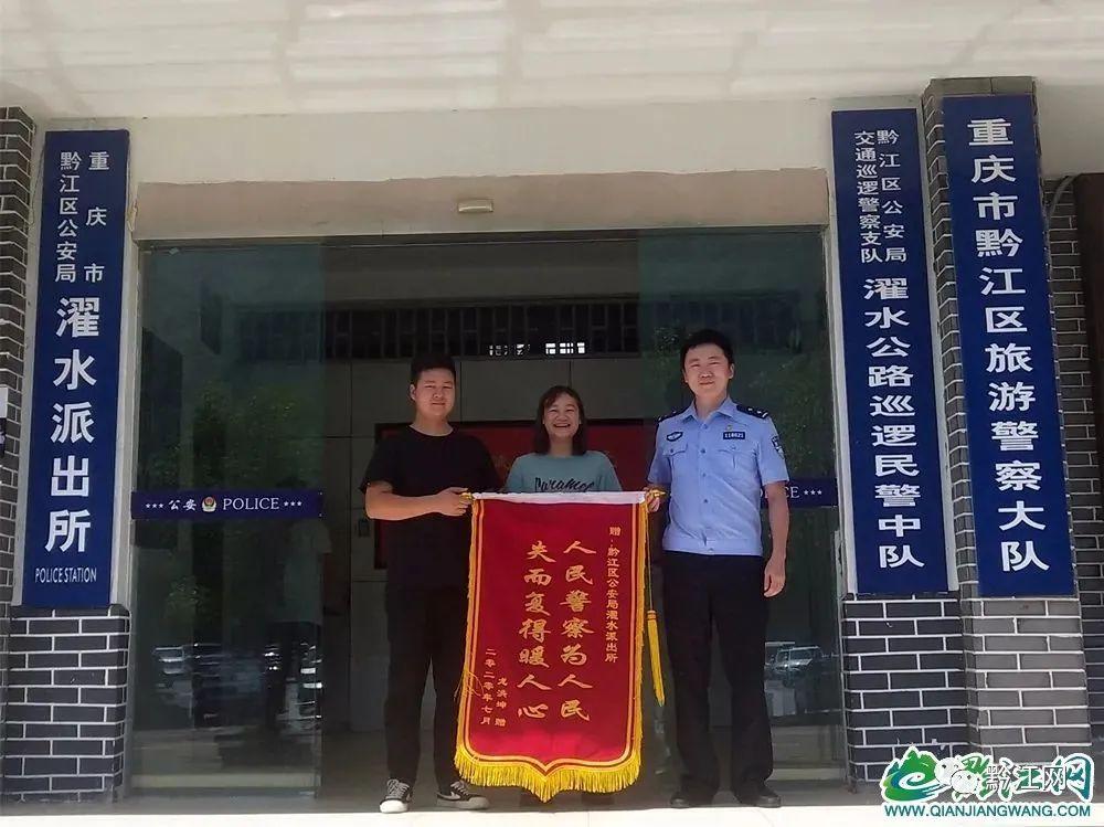 http://www.cqsybj.com/chongqingxinwen/142290.html
