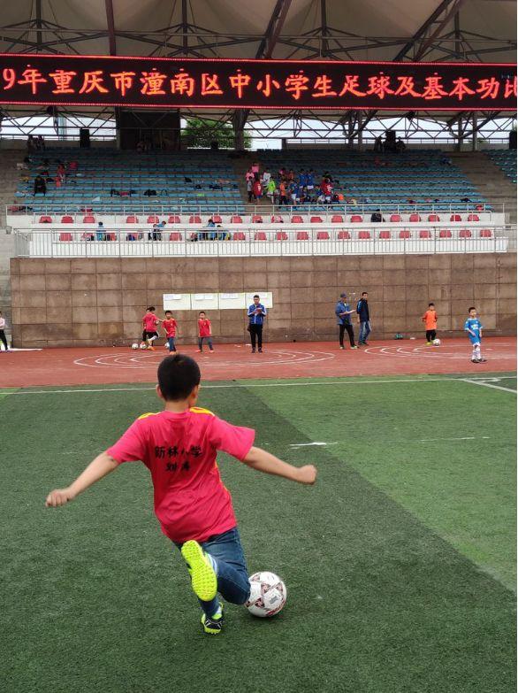 2019潼南区中小学初中v初中完美收官1988哪一年年到一足球哪图片