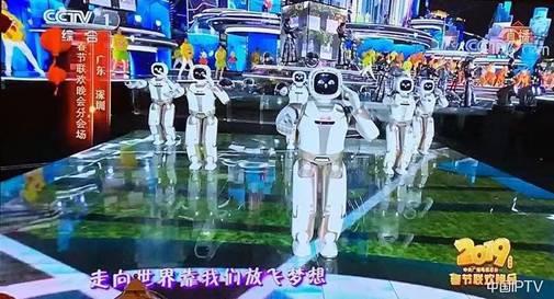 布局人工智能产业两江新区战略基金投资优必选