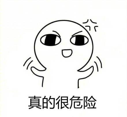 动漫 简笔画 卡通 漫画 手绘 头像 线稿 440_405