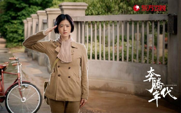 娱乐 > 正文  一周前在北京举行了发布会的电视剧《奔腾年代》,今天下图片