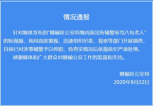 QQ截图20200923092138.png