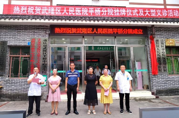 http://www.cqsybj.com/chongqingjingji/145583.html