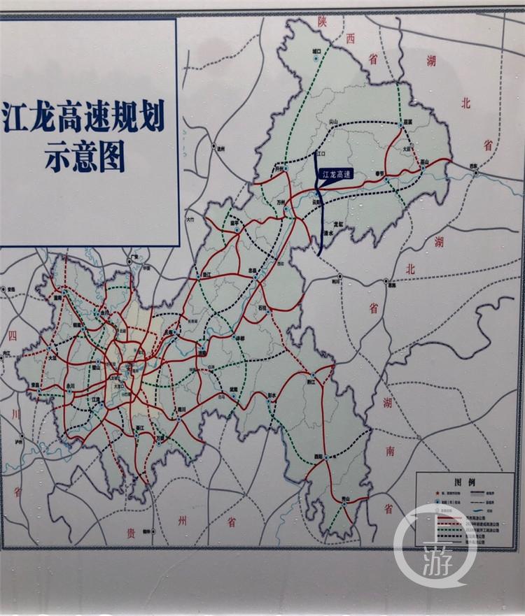 开州至云阳高速开工 主城到龙缸车程节约1小时_大渝网