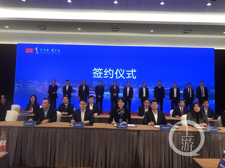 12个重点项目落地重庆,京渝签50亿元产业合作项目