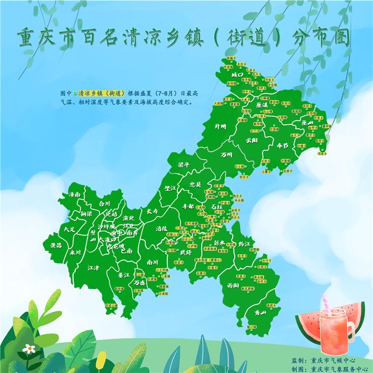 http://www.cqsybj.com/shishangchaoliu/142882.html