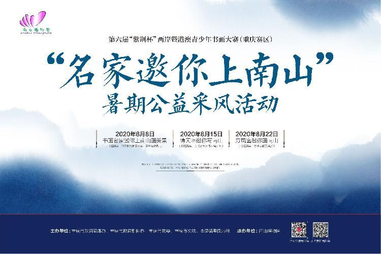http://www.cqsybj.com/kejizhishi/142534.html