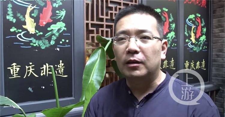 重庆非物质文化遗产继承人李盛开(5000561)-20200805112851_副本.jpg