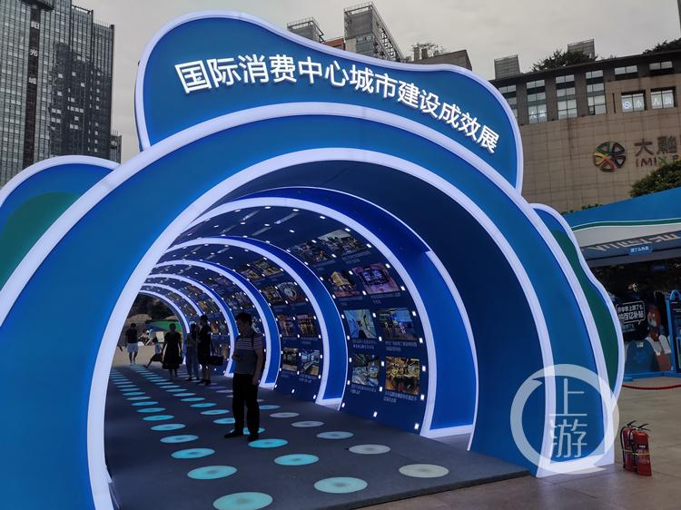 [国际新闻]观音桥商圈金秋消费节:主播带你看遍、嗨吃观音桥