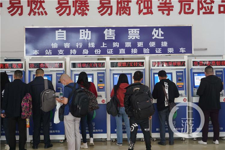 市民在自动购票机购票(5282952)-20200928160855_副本.jpg
