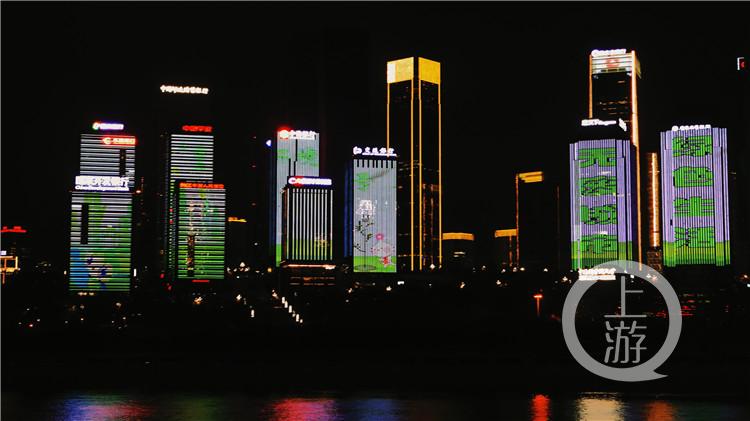 """江北嘴灯光秀上新!点亮垃圾分类""""新时尚""""(5282113)-20200928144425_副本.jpg"""