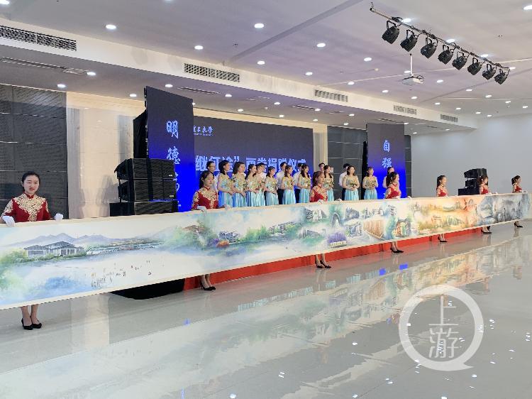 迎建校80周年华诞,重理工校友绘制19米(5325180)-20201011090351.jpg