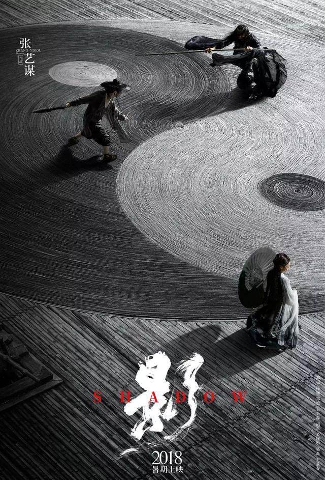 独具一格 | 50张影史上最佳电影海报设计