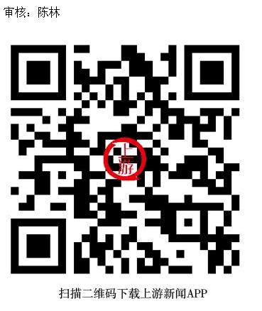 http://www.cqsybj.com/kejizhishi/65996.html