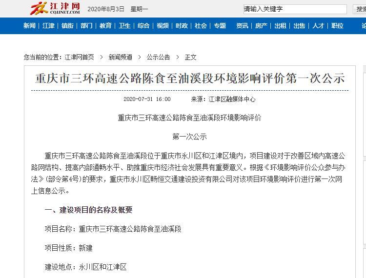 http://www.cqsybj.com/wenhuayichan/143239.html