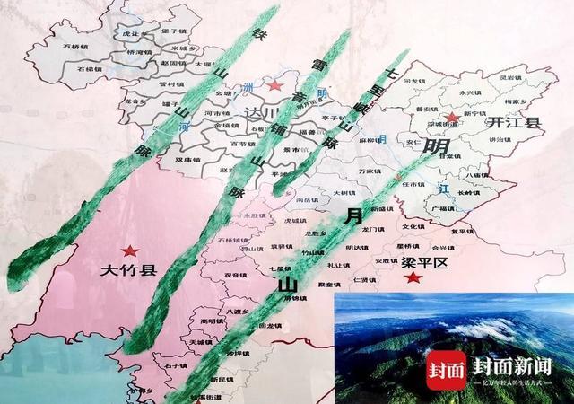 共建明月山绿色发展示范带 四川达川画出首张川渝合作地图