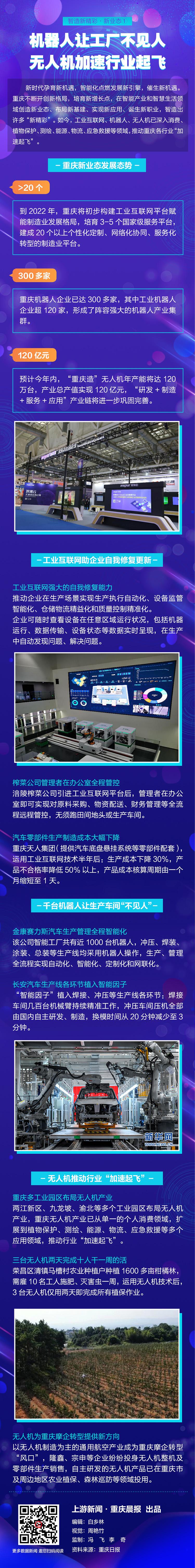 微信图片_20200908135949.jpg