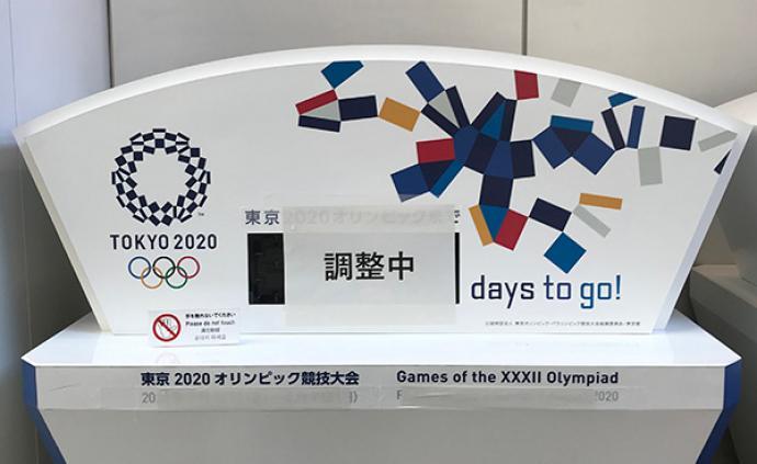 东京奥组委拟从11月起受理奥运退票申请