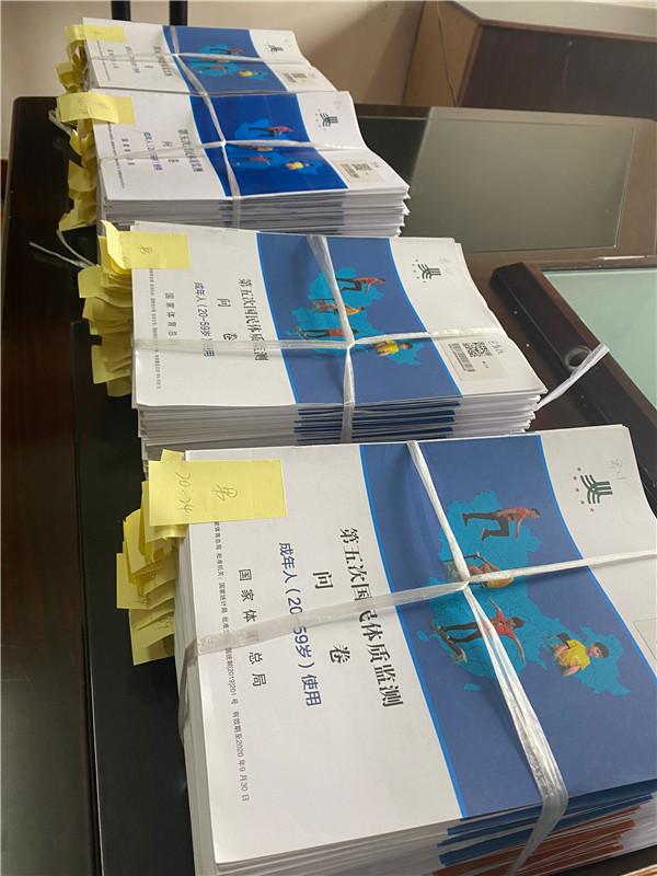 重庆市第五次全国国民体质监测结束,增加新技术检测6420个样本