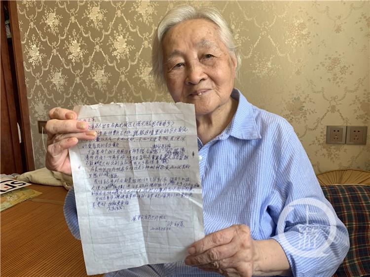 96岁老人手写推荐信推荐重庆之美。(4990199)-20200803144117_副本.jpg