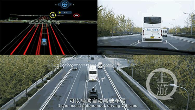 无人驾驶汽车技术(5211787)-20200916062724.jpg