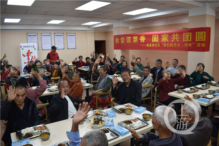 江北区鱼嘴镇棠富园社区食堂已成为社区老人(5439314)-20201103072530_副本.jpg