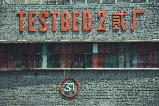 上海,深圳,天津,广州,杭州,南京,青岛,济南,太原,合肥,西安,厦门,昆明