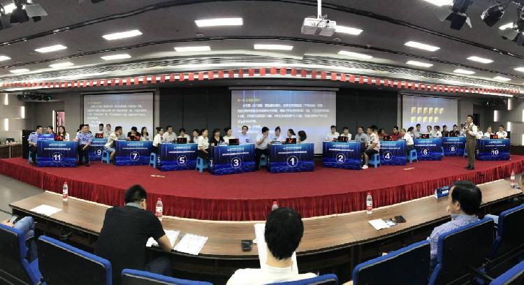 QQ图片20200729201144.jpg