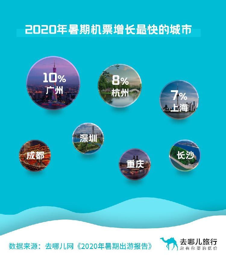 QQ图片20200904164836.jpg