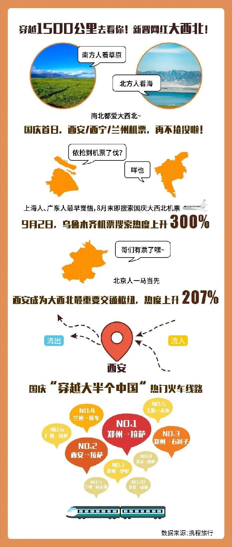 图二.webp.jpg