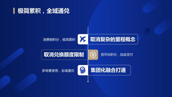 华夏航空三.png