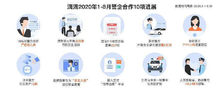 QQ图片20200925204202.jpg