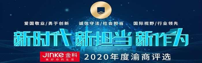 QQ图片20201012112103.jpg
