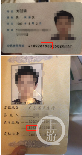 浙大醫學博士被指謊稱離婚出軌多名女患者