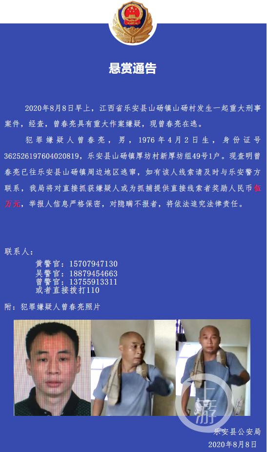 微信图片_20200810185329.png