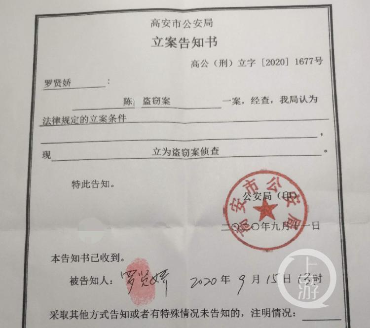 江西民警盗用嫌疑人微信消费被刑拘续:警方以盗窃立案,家属提回避申请