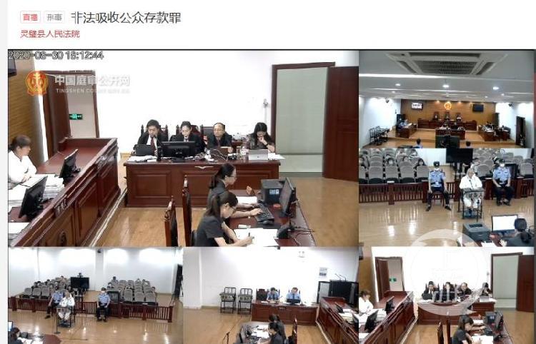 """安徽""""民间中介""""被控非法吸收公众存款  举报者系多名公职人员"""