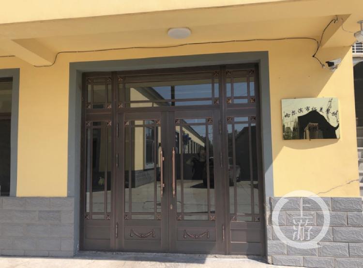 哈爾濱4學校240學生集體嘔吐腹瀉續:送餐公司