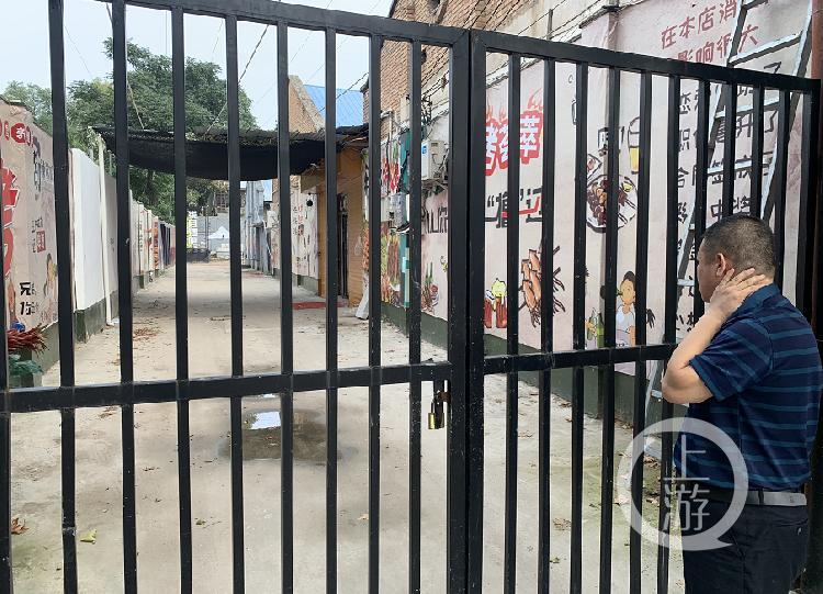 陜西王浪反殺案終審宣判:刑期減至5年,雙方家