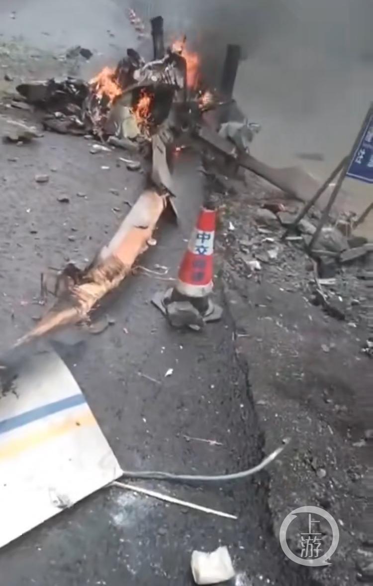 四川黑水直升機墜毀事故致三人遇難 同型號