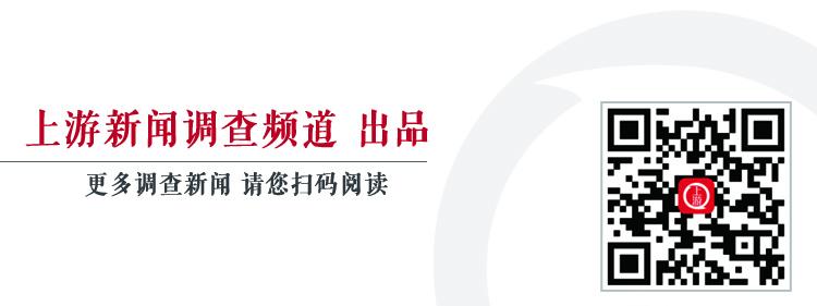 黑龍江家庭聚餐發生中毒7人死亡2人搶救 已
