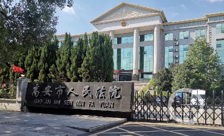 江西鎮黨委書記開會罵人被訴案開庭:錄音收集
