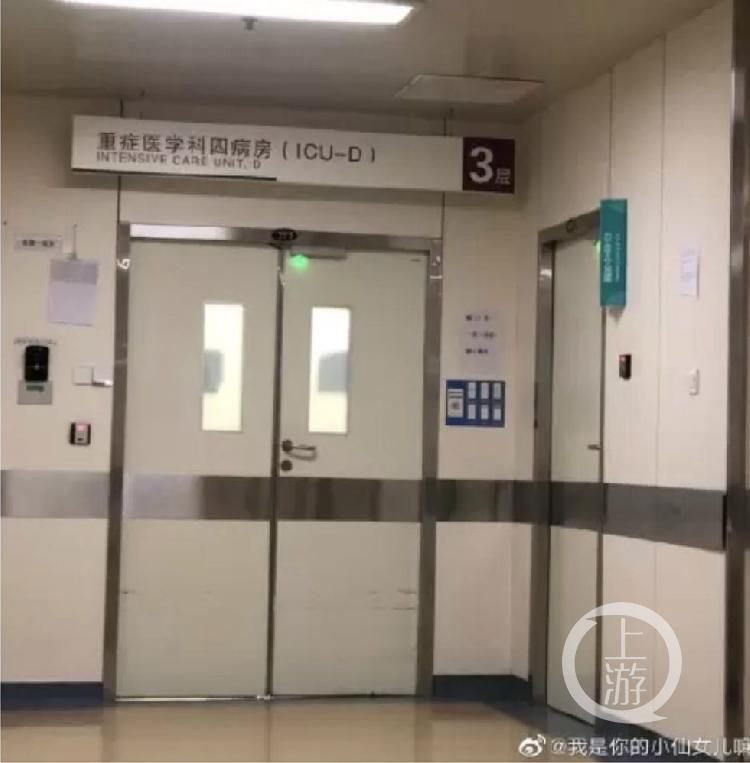 """黑龍江""""酸湯子""""中毒事件致8死1搶救,官方初"""