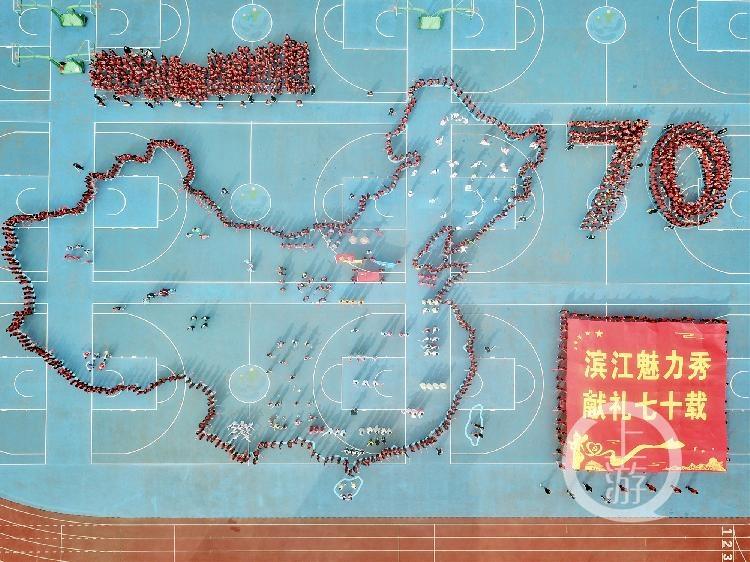 """滨江实验学校举行体艺科技周千人""""快闪""""中国地图震撼全场"""
