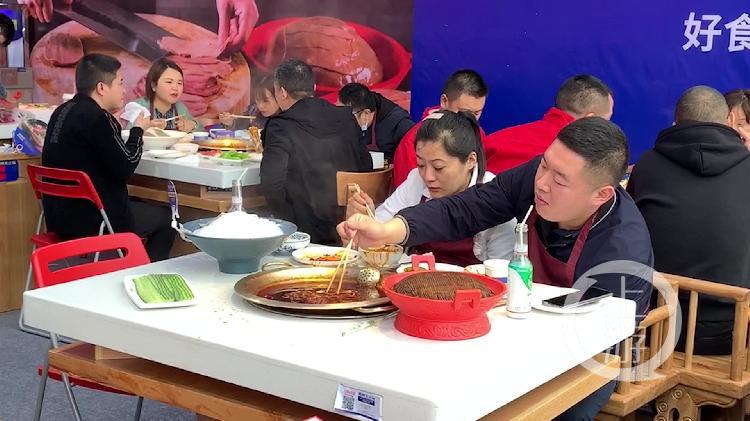 """""""好吃狗""""的福利来了 第十二届中国重庆火锅节开幕 .00_00_29_07.静止004.jpg"""