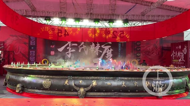 """""""好吃狗""""的福利来了 第十二届中国重庆火锅节开幕 .00_00_12_17.静止002.jpg"""