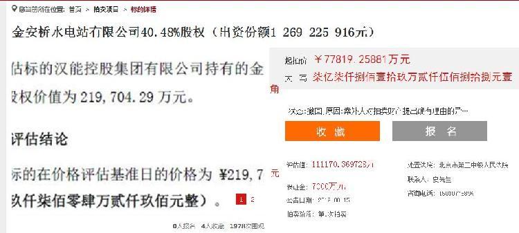http://www.jienengcc.cn/shiyouranqi/128228.html