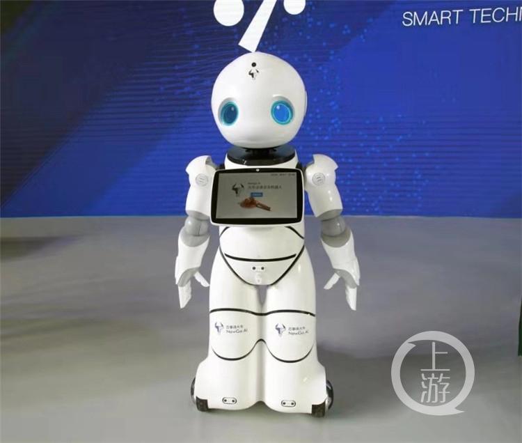 图说:%0A1.呆萌的大牛机器人;2.3.4(3241247)-20190827181324.jpg