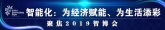 百度创始人兼CEO李彦宏:重庆充满了科技感